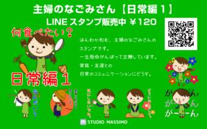 line003