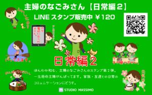line004