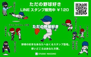 line010