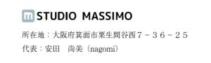 STUDIO MASSIMO